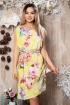 Rochie Pretty Girl lejera galbena cu imprimeu floral