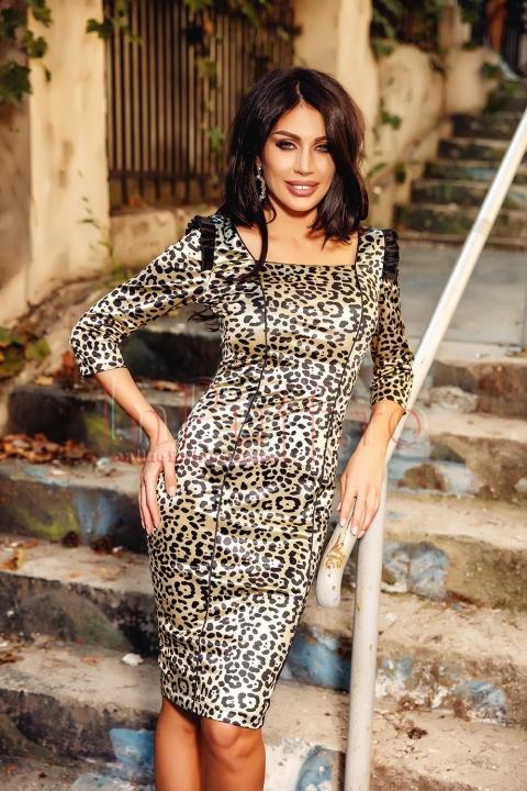 Rochie Atmosphere conica leopard print