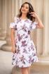 Rochie eleganta alba cu maneci cazute si imprimeu