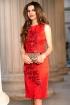 Rochie eleganta rosie cu broderie florala
